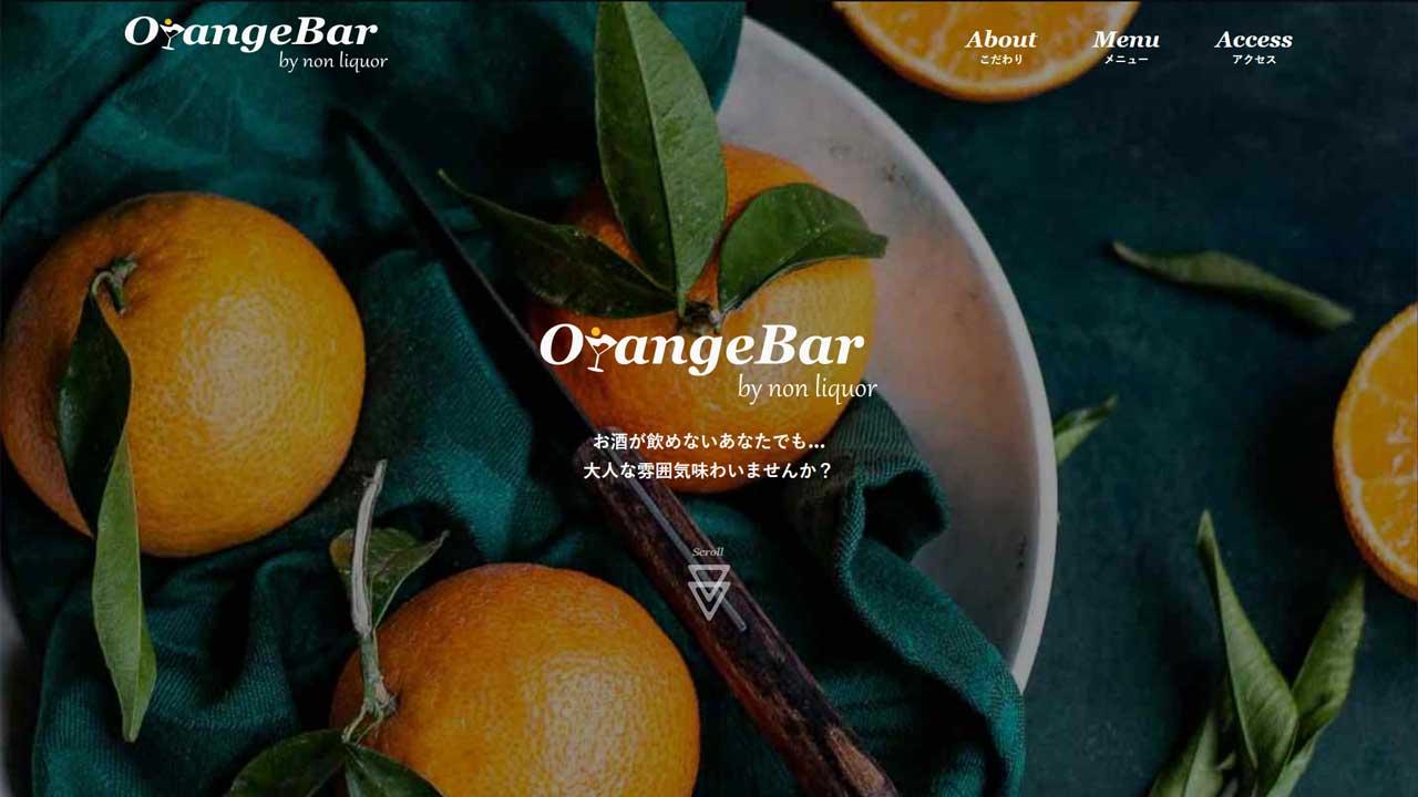orangebar site